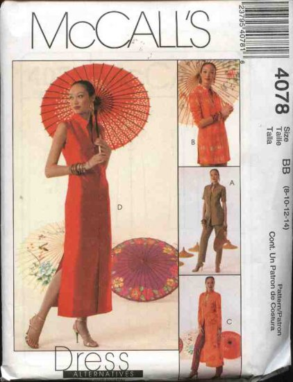 McCall's Sewing Pattern 4078 Misses Size 8-14 Wardrobe Tops Duster Button Front Dress Pants