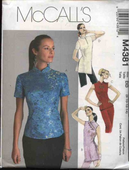 McCall's Sewing Pattern 4381 Misses Size 8-14 Cheongsam Top Fitted Oriental Style Top