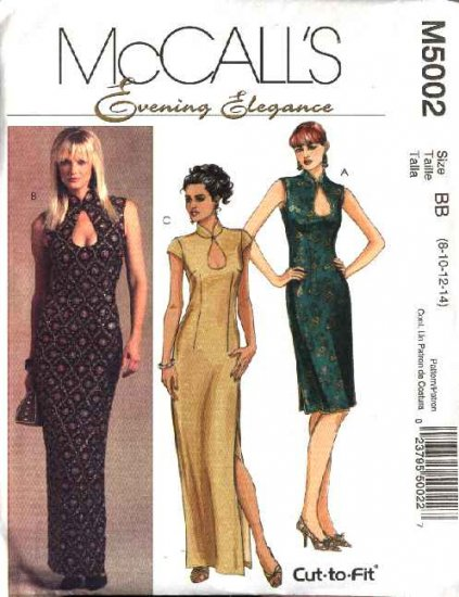 McCall's Sewing Pattern 5002 Misses Size 8-14 Formal Evening Prom Straight Long Short Dress Gown