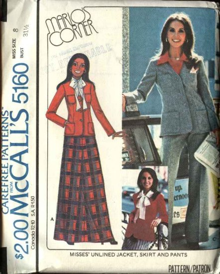 Retro McCall's Sewing Pattern 5160 M5160 Misses Size 8 Marlo Thomas Suit Jacket Skirt Pants
