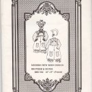 """Brown House Dolls Sewing Pattern BHD 382 Easy Size 18-19"""" Premie Brother Sister Doll Clothes"""