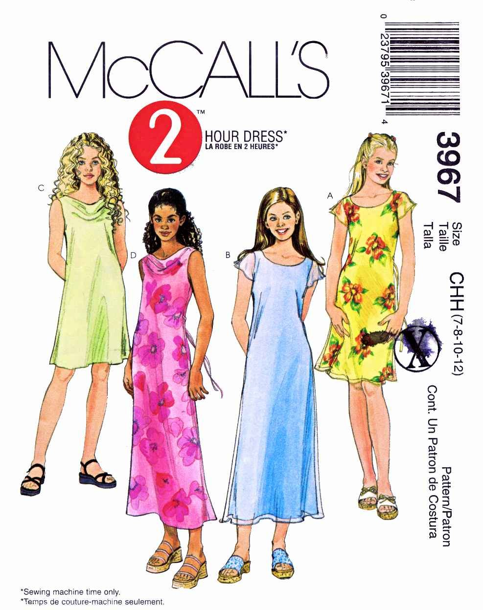 McCall's Sewing Pattern 3967 Girls Size 7-12 Pullover Lined Unlined Summer Dress