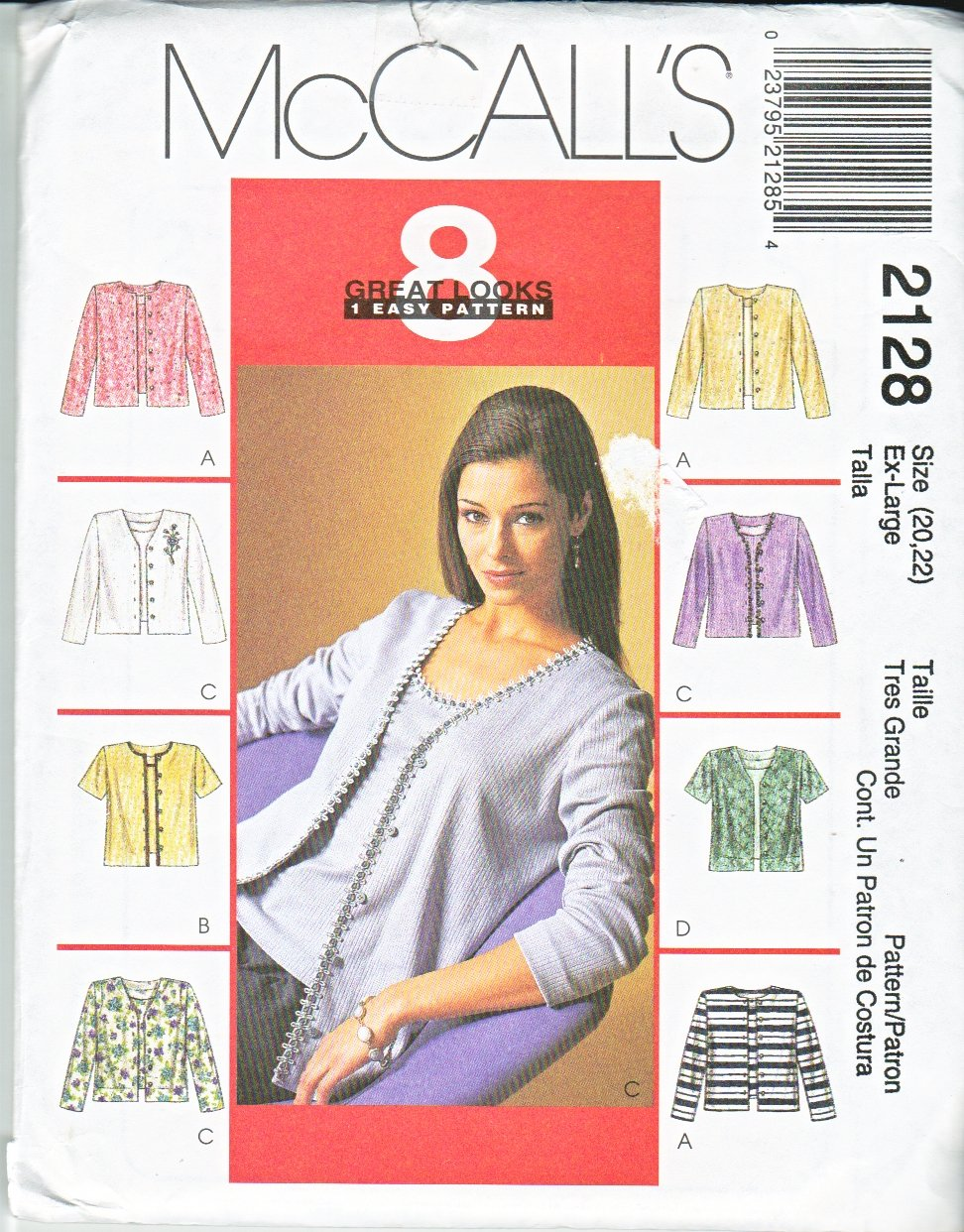 McCall's Sewing Pattern 2128 Misses Size 20-22 Easy Cardigan Top Shell Twin Set