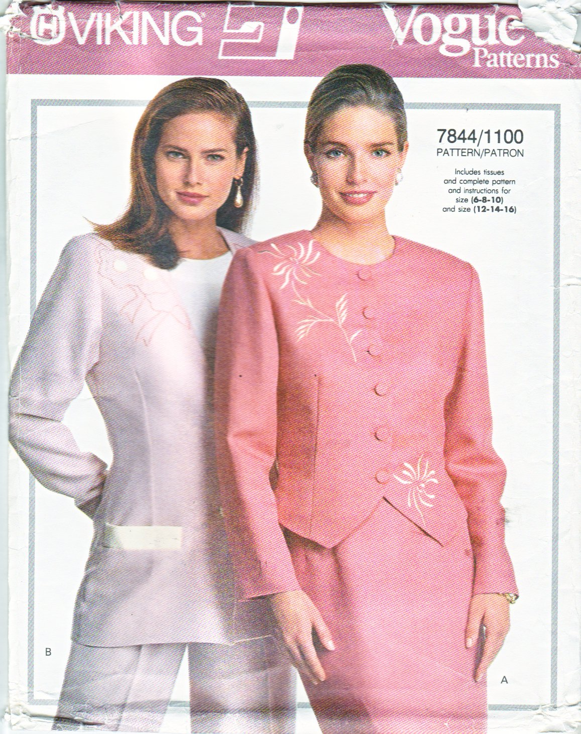 Vogue Sewing Pattern 7844 1100 Misses Size 6-16 Easy Jacket Skirt Pants Top