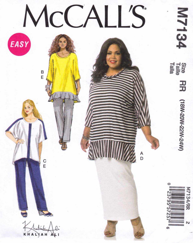 McCall's Sewing Pattern 7134 Misses Size 8-16 Easy Khaliah Ali Knit Tunics Straight Skirt Pants