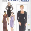 Kwik Sew Sewing Pattern 2834 Misses Sizes XS-XL (approx 8-22) Formal Slip Type Dress Bolero