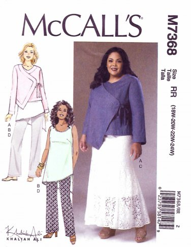McCall's Sewing Pattern 7368 Misses Sizes 8-16 Khaliah Ali Wardrobe Jacket Skirt Top Pants