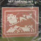 "Vogart Crafts Net Darning Kit Christmas Picture #2943 BONUS 4 Design Booklets Included! 16"" x 20"""
