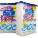 10 X pcs magic sponge Nanotechnology Durable Thick Size cleaning Clean sponge eraser