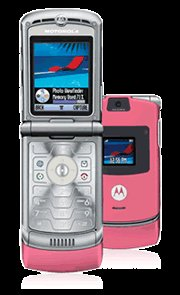 NEW MOTOROLA SATIN PINK V3 RAZR UNLOCKED CELL PHONE