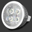 MR16 4W 4-LED 300lm 5800-6500K White Light Aluminum Spot Light Bulb Silver & White (12V)