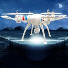 Syma X8C 4CH 2.4G 6 Axis Gyro UFO RC Quadcopter (Mode 2) with HD 2.0MP Camera + 4G Memory Card White