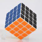 QJ8004-BP 4x4x4 7cm Magic Intelligence Test Rubik's Revenge with Paster White