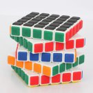 QJ8005-BP 5x5x5 7.5cm Magic Intelligence Test Professor's Cube with Paster White