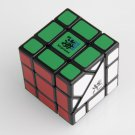 DY 3x3x3 Neptune Shape Funny Rubik's Magic Cube Puzzle Toy Colorful