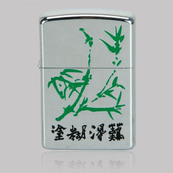 Exquisite Tree Pattern Oil Cigarette Cigar Lighter
