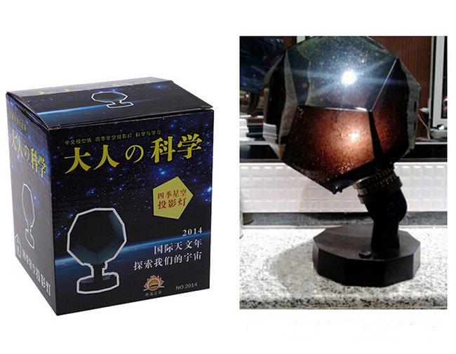 DIY Planetarium Astro Sky Laser Star Projector Homestar Light Lamp with 3 colors light