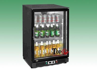 beer cooler BS-98A