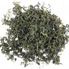 Gynostemma Tea - JiaoGuLan - Decaffeinated - Herbal - Tea - Loose Tea - Loose Leaf Tea - 2oz