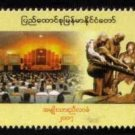 Myanmar/Burma 2007 National Convention MNH 3v