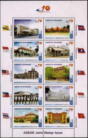 Myanmar/Burma 2007 ASEAN Joint Issue - ASEAN 40th Anniversary MNH sheetlet of 10v