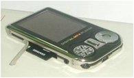C205 MP3 Player