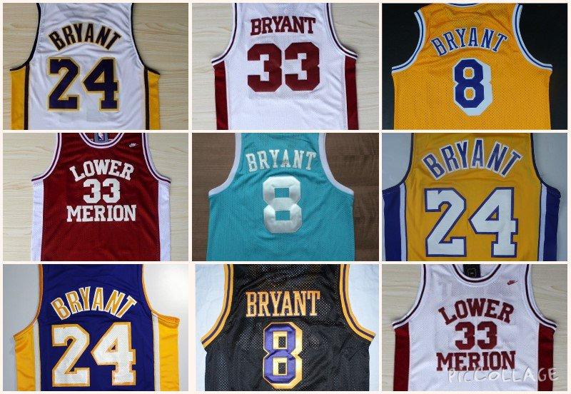 Kobe Bryant Replica Basketball Jersey Multiple Styles