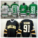 Tyler Seguin #91 Dallas Stars Replica Hockey Jersey Multiple Styles
