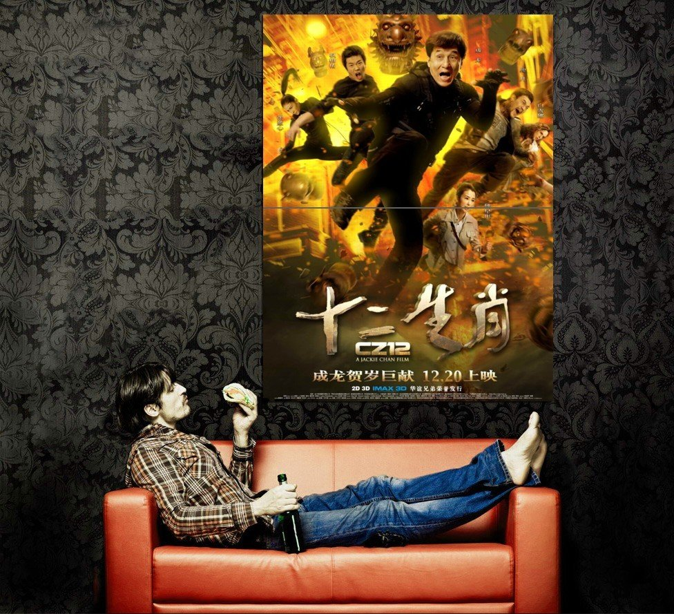 Chinese Zodiac Jackie Chan Movie 2012 Huge 47x35 Print Poster