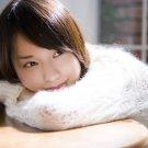Toda Erika Hot Japanese Actress 32x24 Print Poster