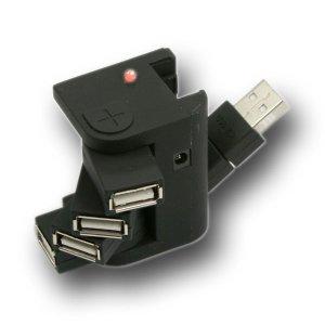 Mini 4 Port Compact USB 2.0 Hi-Speed HUB (#HU20)