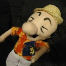 "PLUSH MR. McGOO..THE TOY FACTORY...APPROX 16"" TALL...SO DETAILED"