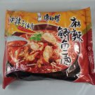 Kang Shifu Artificial Spicy Fish Flavor Instant Noodle 10 Packs