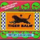 TIGER BALM RUB EXTRA STRENGTH 0.63 fl oz (12 Packs)