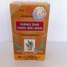 Lan Zhou Foci Brand Xiang Sha Yang Wei Wan Hsiang Stomach 200 Pill