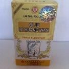 Lan Zhou Foci Brand Qi Ju Di Huang Wan 200 Pill
