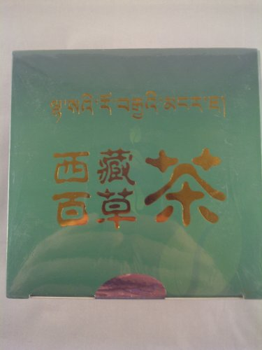 Tibetan Baicao Tea 10 Bags