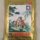 Zhuang Gu She Xiang Gao Pain Relieving - 10 Plaster