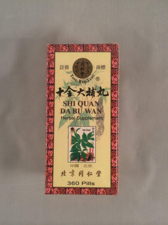 Tong Ren Tang Shi Quan Da Bu Wan 360 Pills