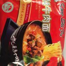 Kang Shifu Artificial Braised Beef Flavor Instant Noodle 5 Bags NEW