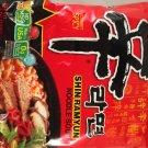 NONGSHIM Shin Ramyun Spicy Instant Ramen Noodle Soup (Original) 10 Packs