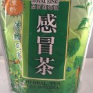 Royal King Gan Mao Cha Herbal Tea - 10g X 15 Bags