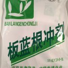 Ban Lan Gen Chong Ji Anti Virus Flu Cold Herbal Tea Instant Drink 20 Bags NEW