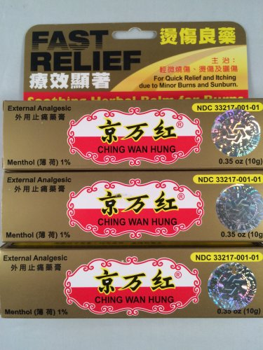 ching wan hung soothing herbal balm 0.35OZ Tube