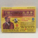 Hua Tuo Medicated Plaster Extra Strength 5 Plasters