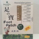 Natural Plant Quintes Foot Patch (12 patches) - 2 boxes NEW