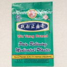 Wu Yang Brand Pain Relieving Medicated Plaster 10 Plasters