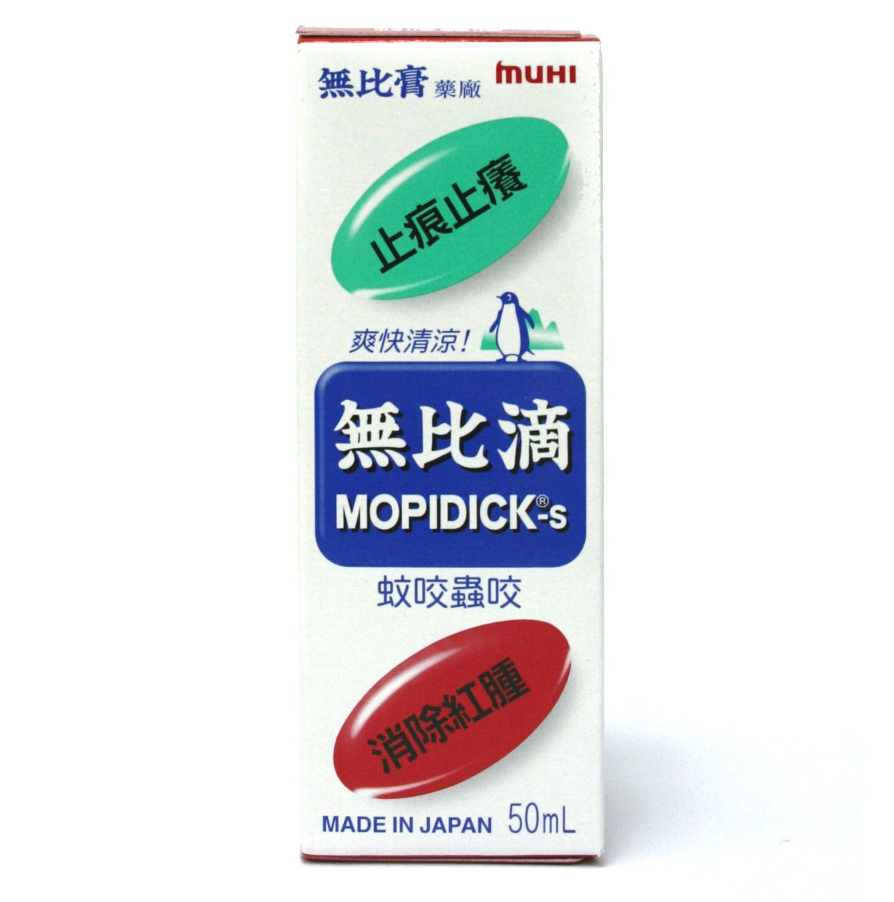 MUHI Mopidick-s Lotion 50ml ��滴