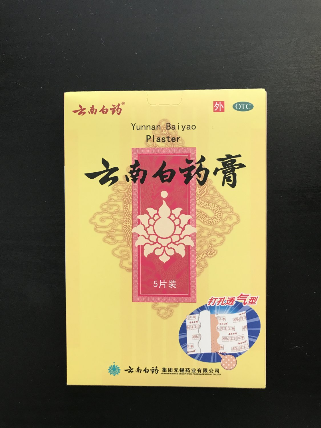 Yunnan Baiyao External Analgesic Plaster 50 Patches (10 Box)