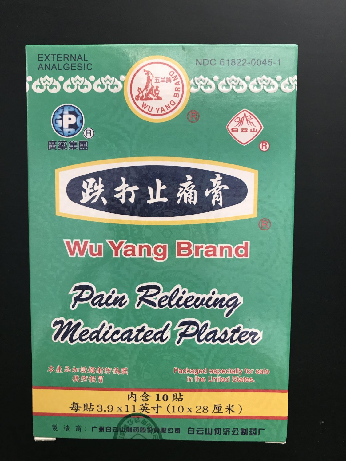 Wu Yang Brand Pain Relieving Medicated Plaster 50 Plasters (5 Boxes)